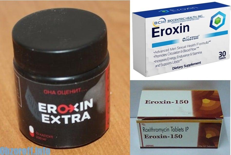 gyenge erekció kezelésére szolgáló gyógyszerek)