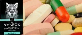 gyógyszerek hosszan tartó erekcióra