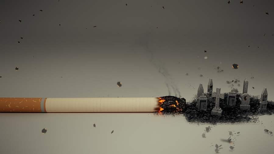 A dohányzás és az impotencia   Kapszula Center
