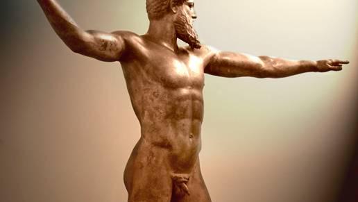 ősi pénisz szobor