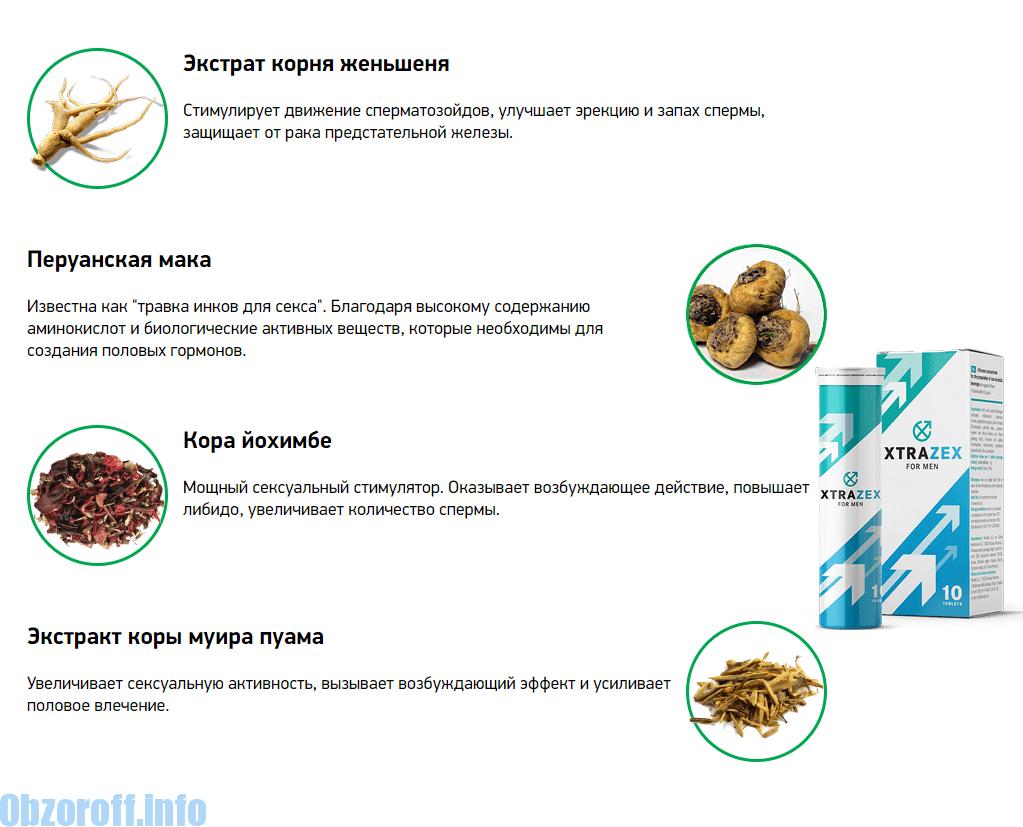az erekció javítása érdekében mit kell tenni)