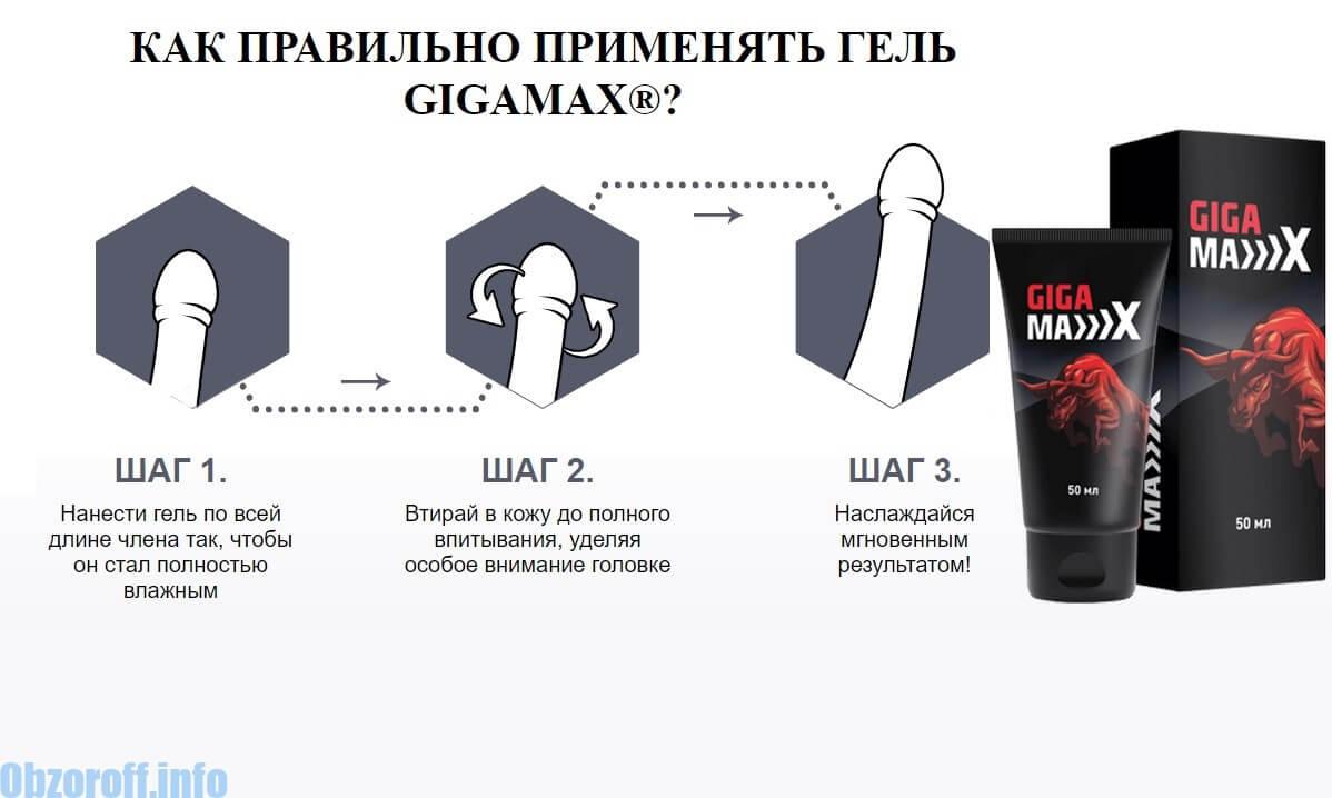dörzsölés az erekció érdekében)