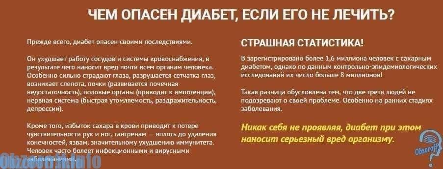 csipkebogyó erekcióhoz)