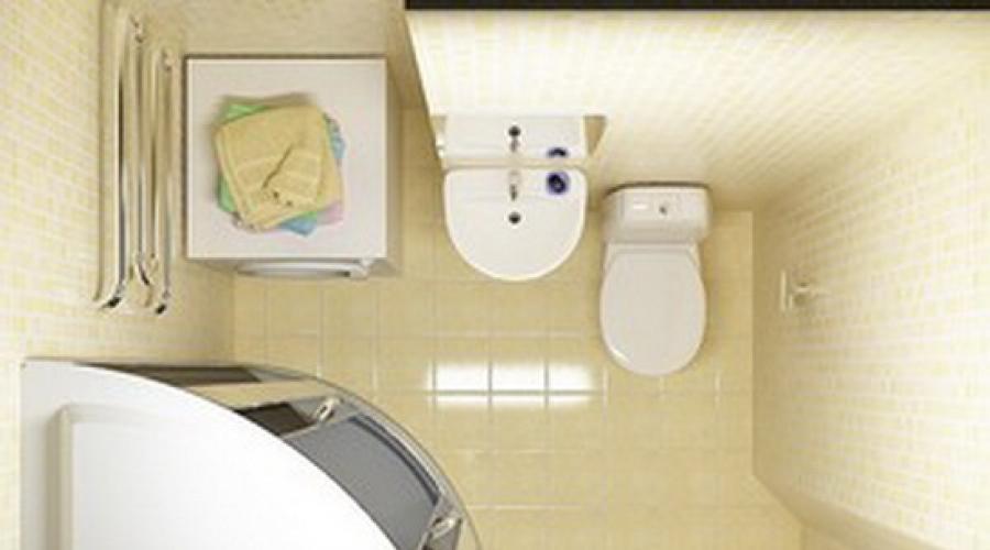 felállítás a nyilvános zuhany alatt)