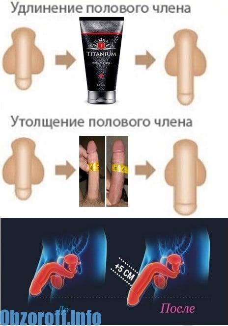 hogyan lehet otthon növelni a péniszét